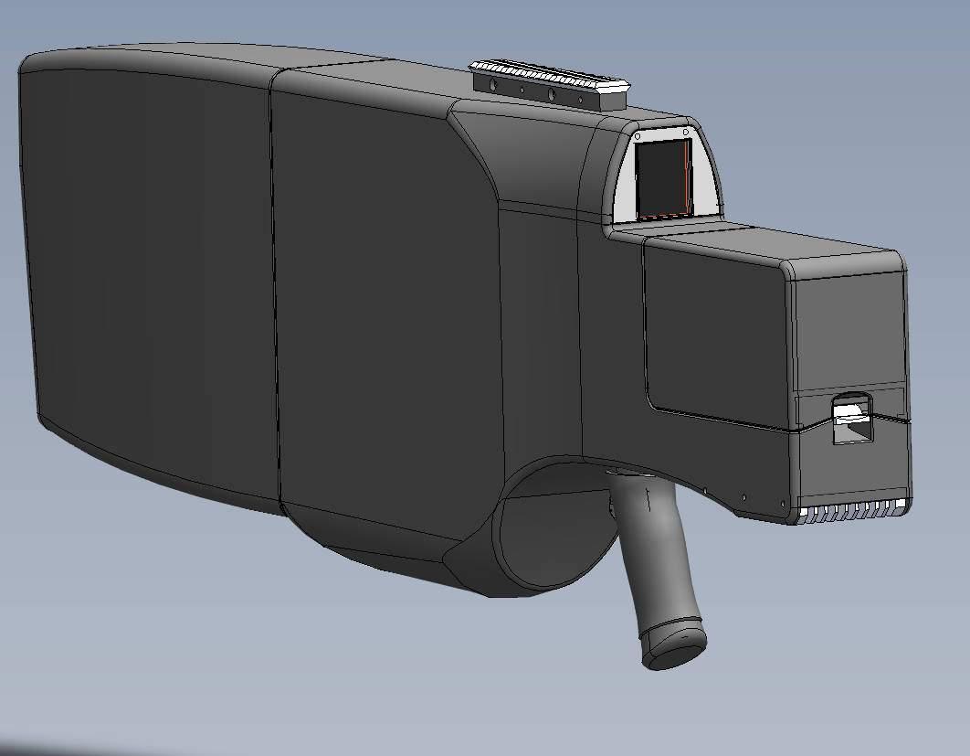 Радиоэлектронное ружье для борьбы с мультикоптерами Suńqar (Сункар)