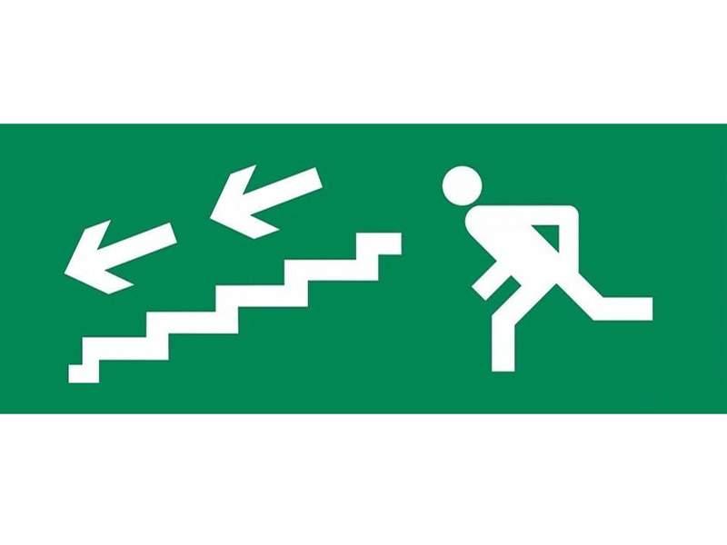 Сменная надпись «Человек лестница стрелка влево вниз»