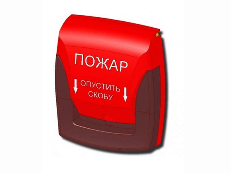 ИПР-МСК (ИОП 502-1)