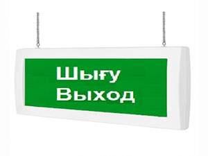 СФЕРА (12-24В)
