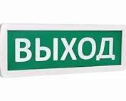 """ТОПАЗ 220 """"ШЫҒУ ВЫХОД"""""""