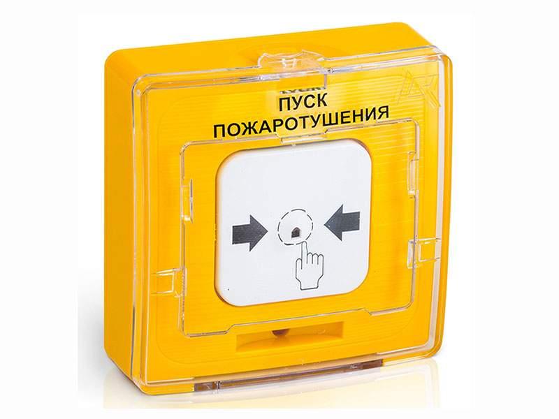 УДП 513-10 ИСП.1 ПУСК ПОЖАРОТУШЕНИЯ