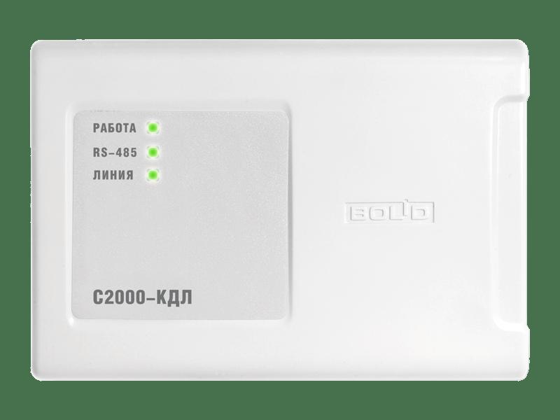 С2000-КДЛ Контроллер двухпроводной линии связи