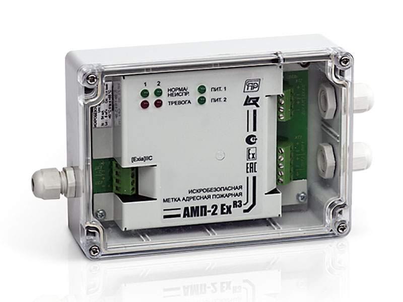 АМП-2 Ex прот.R3