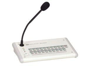 JRA-051A
