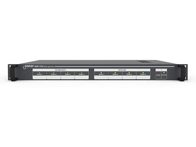 SDR-1104