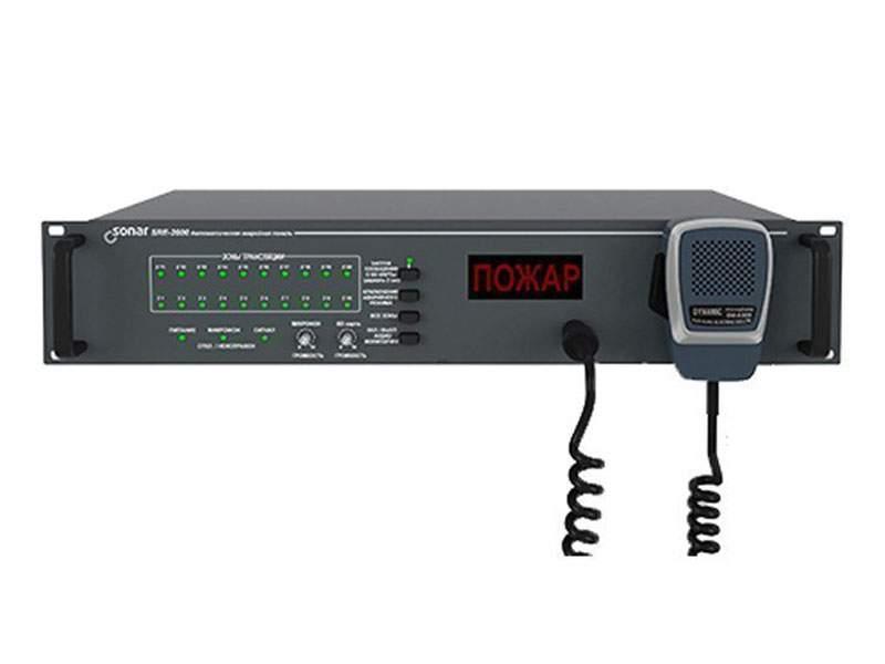 SRE-2000