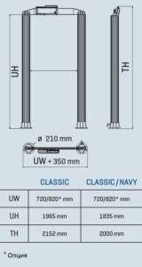 Габаритные размеры металлодетектора Classic/Classic NAVY: