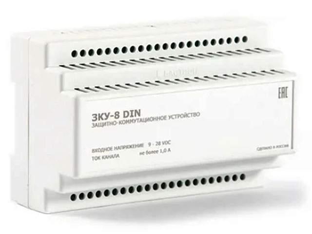 ЗКУ-8 DIN