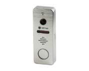 Панель видеодомофона Optimus DSH-1080 (серебро)