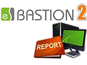 Бастион-2-АРМ Отчет Про
