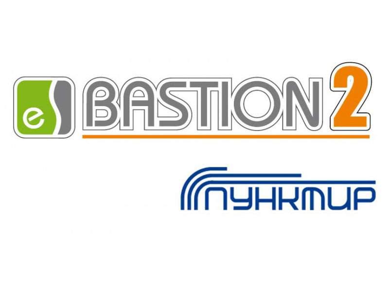 Бастион-2-Пунктир-С