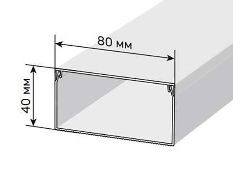Кабельный канал 80х40 мм