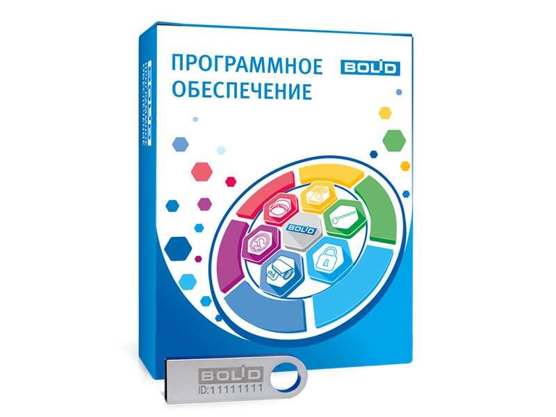 """АРМ ПЦО """"Эгида-3"""""""