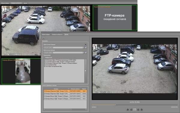 Пример окна видеомониторинга рабочего места оператора