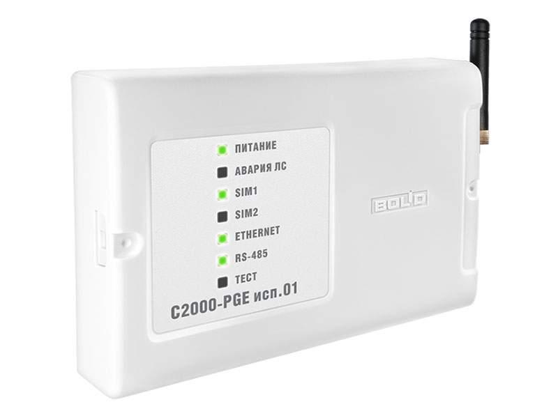Устройство оконечное объектовое системы передачи извещений С2000-PGE и С2000-PGE исп. 01