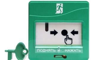 УДП 513-3М исп.01. Устройство дистанционного пуска электроконтактное
